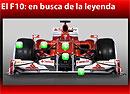 Así es el coche de Fernando Alonso